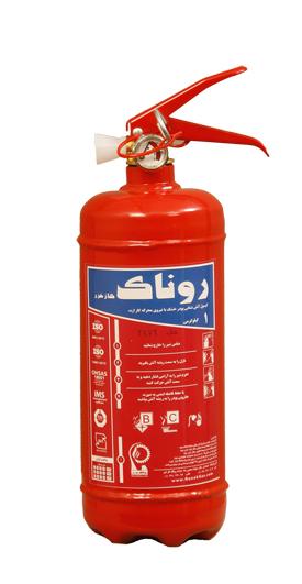 كپسول آتش نشاني 1 كيلوگرمي روناک و سپهر