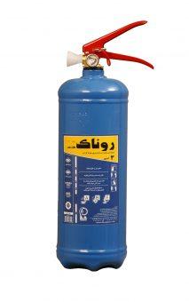 كپسول آتش نشاني 3 ليتري پروپروتئین و AFFF روناک